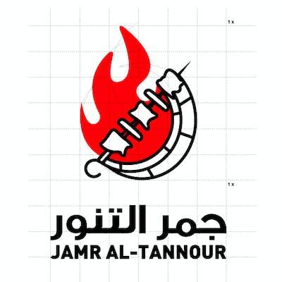 شعار مطعم جمر التنور