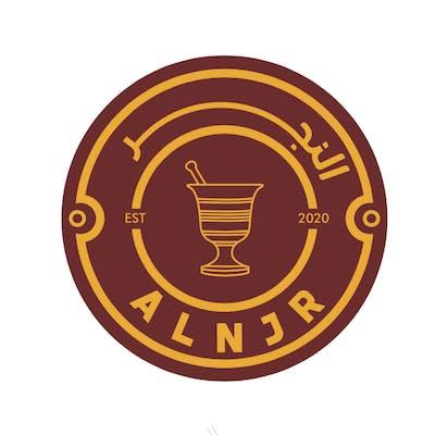 شعار قهوة النجر