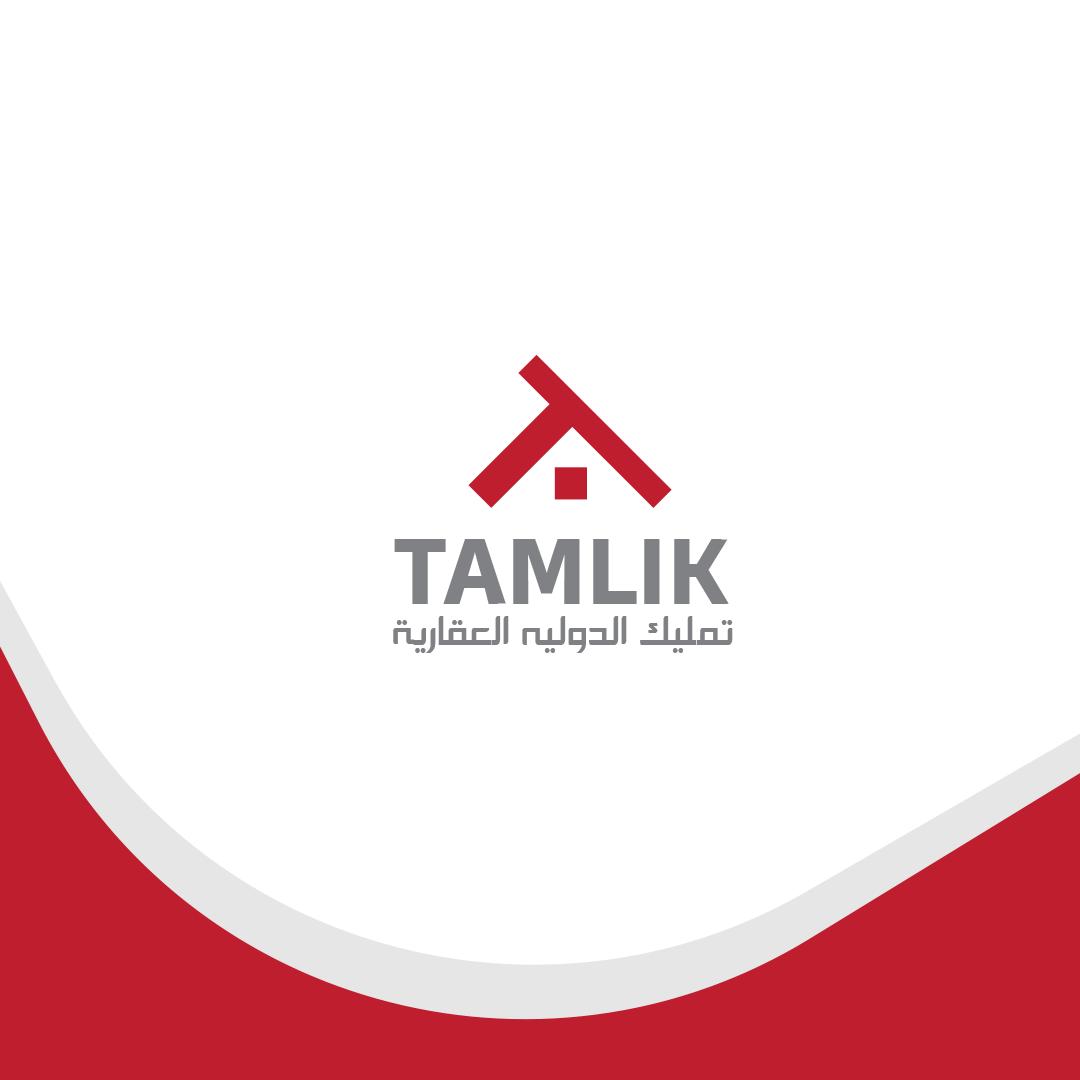 Tamlik Brand Identity